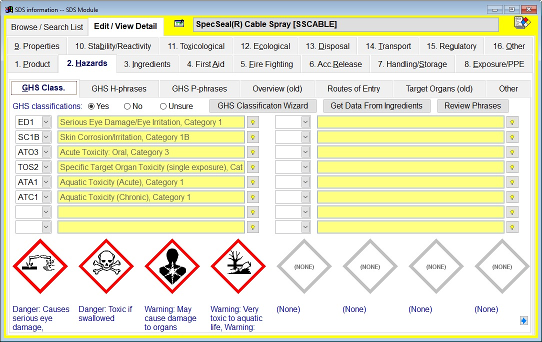 MSDS software screenshot